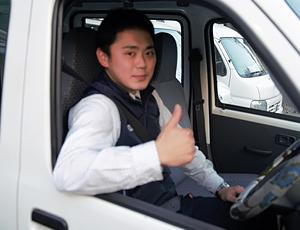 定期ルートサービスプロドライバー